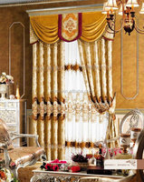 last design living room curtains