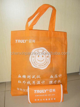 promotional foldable non-woven bag