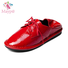 Wholesale China Ladies Women Fashion Casual Foldable Flat Pumps Shoes
