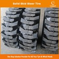 skid steer tire rims 10-16.5