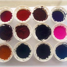 Factory production pigment red 4 with bright colors