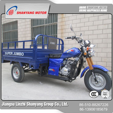 2 passenger three wheel motorcycle/chassis to motorcycle/adult pedal car