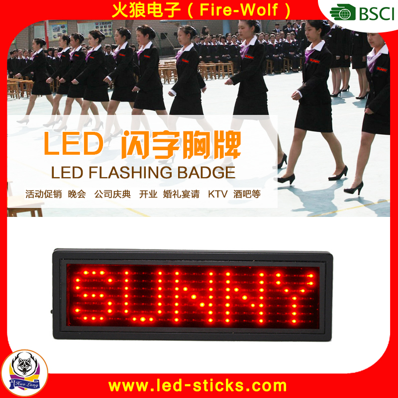 Factory Price Programmable Scrolling LED Name Badge, LED Name Tag