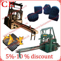 al fakher charcoal briquette making machine with most advanced technology