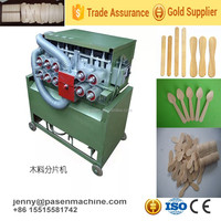 ice cream paddle sticks making machine / ice cream round sticks making machine / ice cream wooden spoons making machine