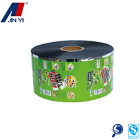 automatic packaging bags ldpe film roll scrap