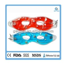 Novelty colorful gel sleep eye mask