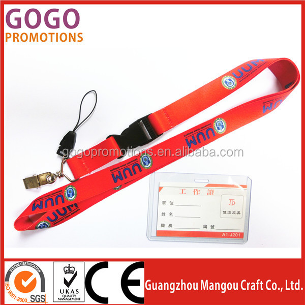 Professional Good Quality China Widely Used Lanyard With Metal ...