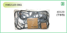 Excavator part engine gasket kit /4D120