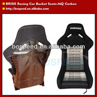 Bride MQ Carbon seat Racing Car Bucket Seats-MQ Carbon