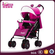 Anhui hope child design lovely baby stroller type foldable umbrella handle baby buggy stroller