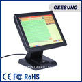 cheap 15 Inch Touch Screen Pos All In One/restaurant touch screen pos system