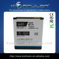 Hot sale latest i9300 Battery 2100mah at 3.8 V for Sam Galaxy S3