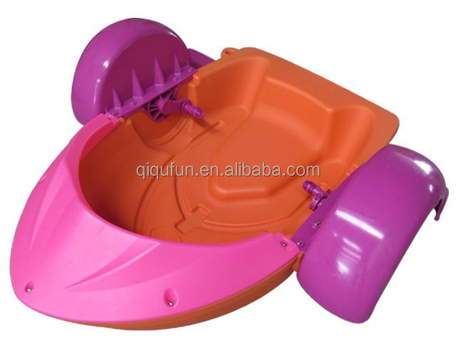 Aqua Toy kids electric paddle boat , swimming pool paddle boat for sale S839