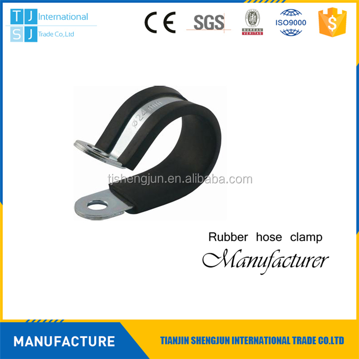 p type rubber lined hose clips pipe clamp.