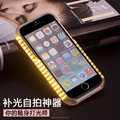 Light Up TPU phone Case For Iphone 7