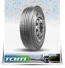 High quality size 2.75-17 motorcycle tubeless tyre