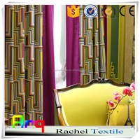New multi color creative abstract fashion pattern printed curtain design in living room/bedroom with bright color
