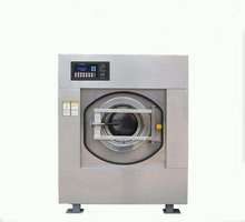 Multifunctional Perfessional Laundry Washing Machine and Dryer with Factory Price