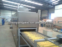 high quality corn flake making machine/corn roster machine