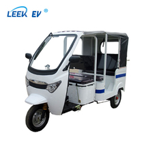 cargo motorcycle/five wheel tricycle from China/top Chinese cargo tricycle in South America