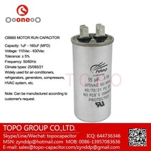 power factor correction capacitor with UL, CQC & CE Approval