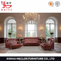 S987-1 luxury leather sofa,classic leather sofa,genuine leather sofa