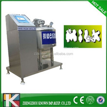 small milk homogenizer and pasteurizer for sale