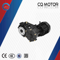 auto shift gearbox differential motor for electric car/electric tricycle