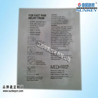 vacuum bag printed vacuum bag high barrier frozen food packaging