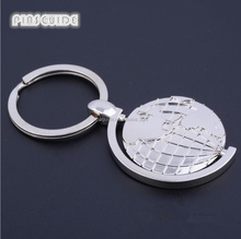 Shine nickel finish 2D Metal spinner globe Keychain for Souvenir gift