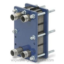 stainless steel low price gasket plate heat exchanger
