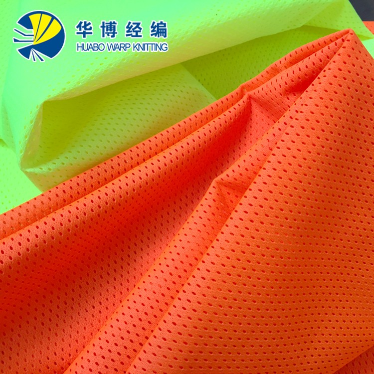 Fashionable fabric textile polyester silk screen printing mesh fabric