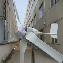 Horizontal 2kw Permanent Magnet Wind Turbine Generator For Sale