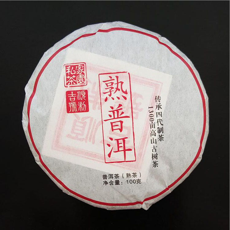 Yunnan Yishun Pu'erh cooked Pu'er tea cake <strong>100</strong> <strong>g</strong> for lose weight