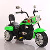 Factory wholesale new model child electric motorcycle for kids, cheap kids electric motorcycle price