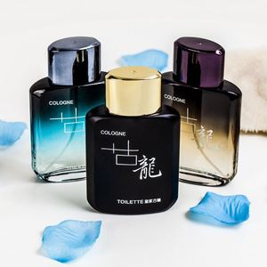wholesale perfumes and fragrances brand colognes perfume for men in china