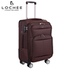 Hot Sale Luggage Trolley Bag Case