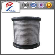 7X7 steel wire rope for bike pedals