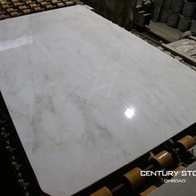 Oriental White Polished Marble Slab Price