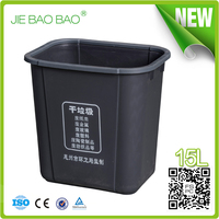 15 liter top open Waste bin plastic dustbin hdpe pp containers home trash storage box living room gabage can
