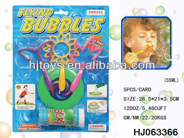 Outdoor toys 55ml colorful bubble kit with frisbee