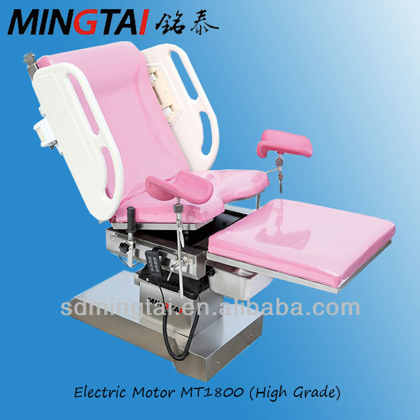 MT1800 OT electric gynecological examination table