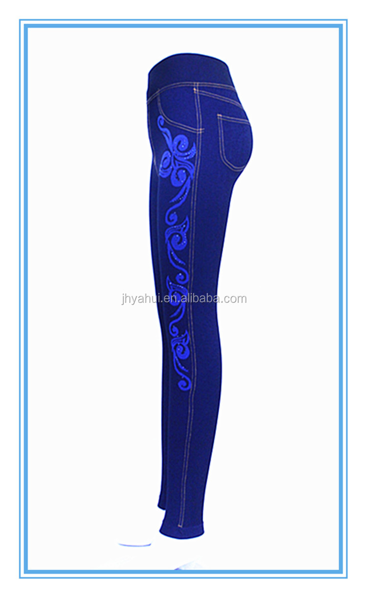 Womens workout sexy jeans sport training pants sexy denim pants