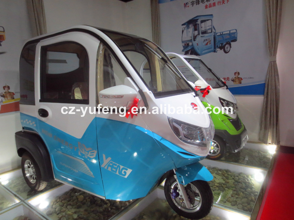 2016 newest style three wheels passenger tricycle