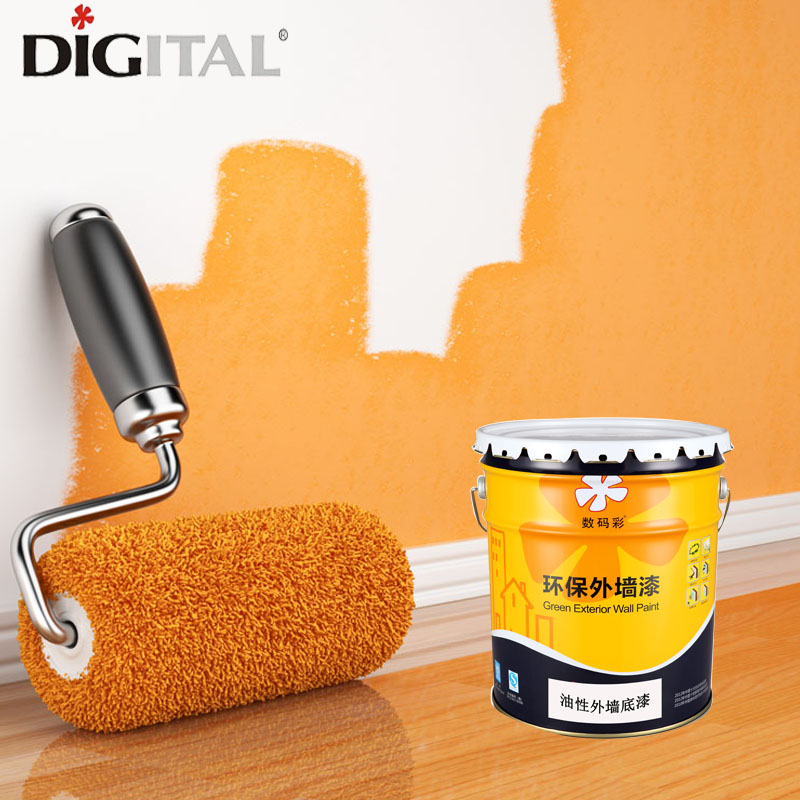 Super water resistant oily exterior wall primer paint