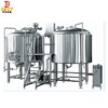 500l copper brewery equipment,500l micro brewery TURN KEY