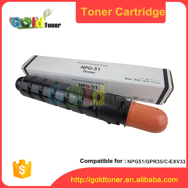 NPG51 for use in IR2520 2525 2530 refillable cartridge