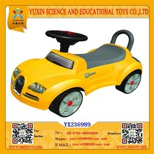 2015 Low Price Simple Style Baby Car For Use