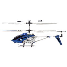 Syma Cute Remote Control Helicopter For Adult